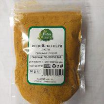 Natur Foods Индийско Къри Люто