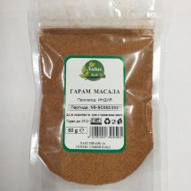 Natur Foods Гарам Масала