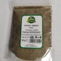 Natur FoodsЧерен Пипер